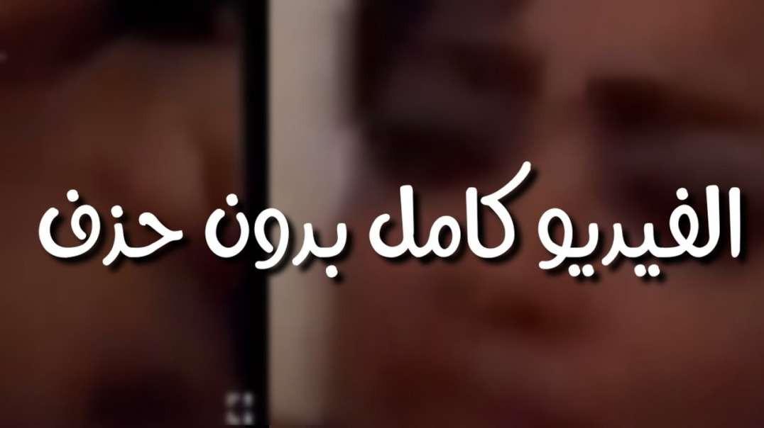 حقيقه فضيحه رنين البصري والفيديو الفاضح 2019.4.29