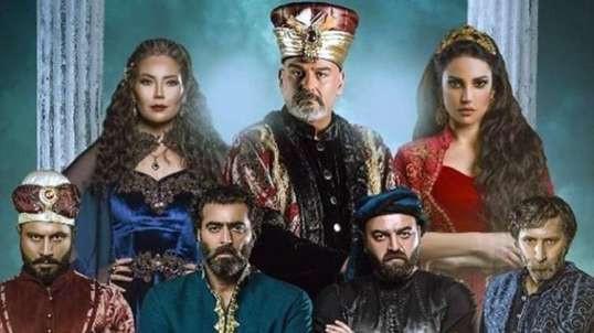 حرملك حلقة 14 - مسلسلات رمضان 2019