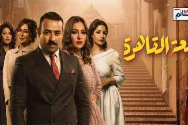 مسلسل دفعة القاهرة الحلقة 29 التاسعة والعشرون و الاخيرة