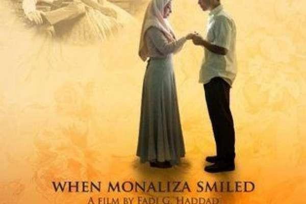 فيلم لما ضحكت موناليزا 2012 بجودة عالية HD كامل اون لاين