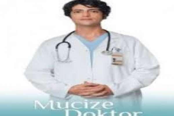 مسلسل الطبيب المعجزة الحلقة 23 الثالثة والعشرون مترجمة