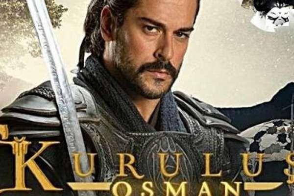مسلسل المؤسس عثمان الحلقة 9 التاسعة مترجمة - قيامة عثمان